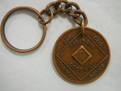 42 Year Medallion Key Chain