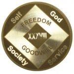 NA Laser Etched Medallions 28 Year Laser Etched NA Medallion