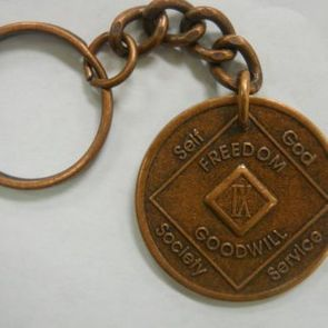 Antiqued Medallion Key Chain